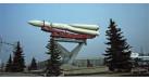 """Модель ракеты-носителя Восток """"Гагаринский старт"""" 1:144"""