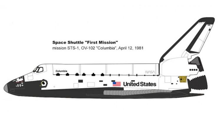 """Модель космического корабля Space Shuttle """"Columbia"""" 1:200"""
