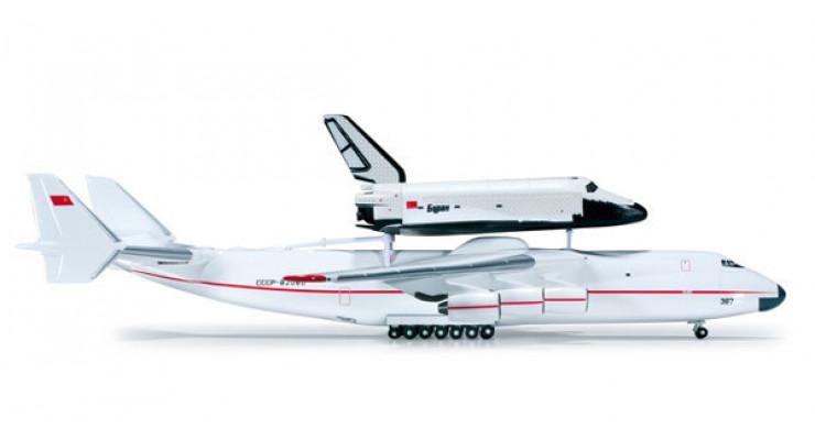 Модель самолета Антонов Ан-225 Мрия и Буран 1:500