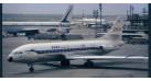Модель самолета Aerospatiale Caravelle Thai Airways 1:500 505260