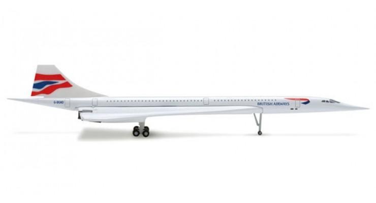 """Модель самолета Aerospatiale / British Aerospace Concorde British Airways """"G-BOAD"""" 1:500"""