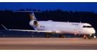 Модель самолета Bombardier CRJ900 Eurowings / Lufthansa Regional 1:500 519045