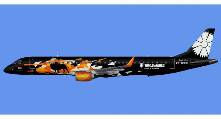 "Модель самолета Embraer ERJ-195 Белавиа ""Танколёт"" 1:200"