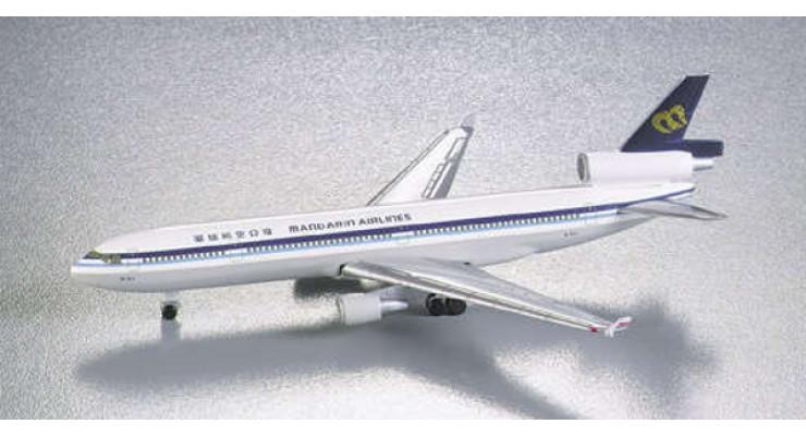 Модель самолета McDonnell Douglas MD-11 Mandarin Airlines 1:500 503464