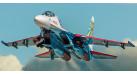 """Модель самолета Сухой Су-27УБ ВВС России """"Русские Витязи"""" 1:72"""