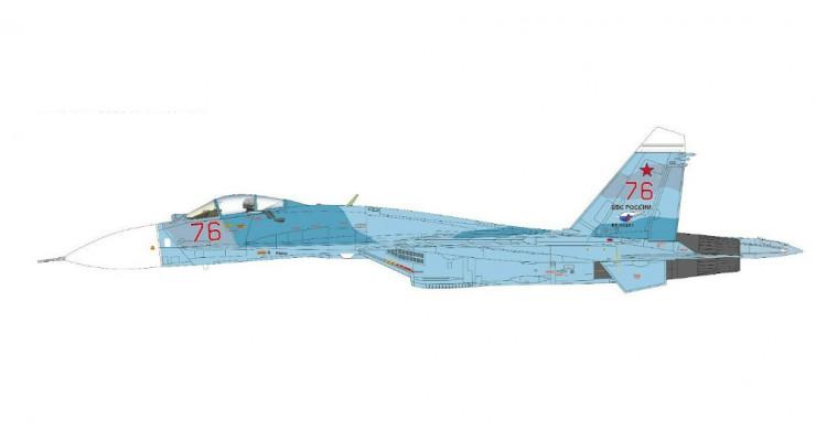Модель самолета Сухой Су-27СМ ВВС России 1:72