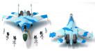 Модель самолета Сухой Су-27 ВВС России 1:72