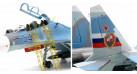 Модель самолета Сухой Су-30 ВВС России 1:72