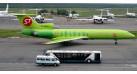 Модель самолета Туполев Ту-154M S7 Airlines 1:100