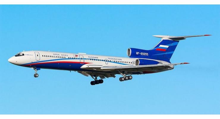 Модель самолета Туполев Ту-154М-ЛК-1 ВКС России 1:200