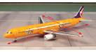 """Модель самолета Airbus A321 Air Macau """"East Asian Games 2005"""" 1:500 508865"""
