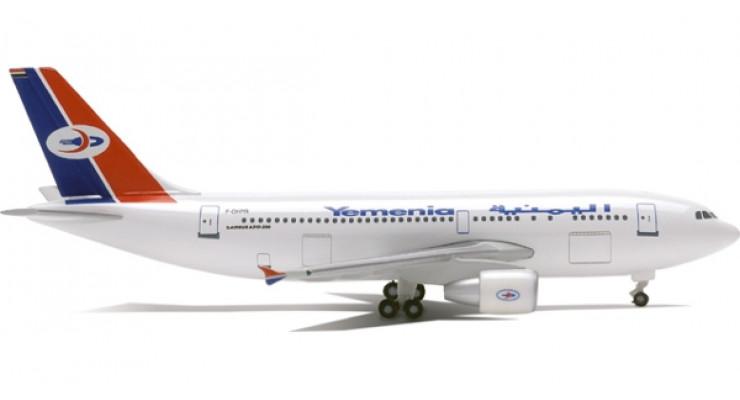 Модель самолета Airbus A310-300 Yemenia 1:500 514002