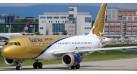 Модель самолета Airbus A320 Gulf Air 1:500 523042