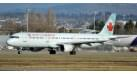 Модель самолета Airbus A321 Air Canada 1:500 523257