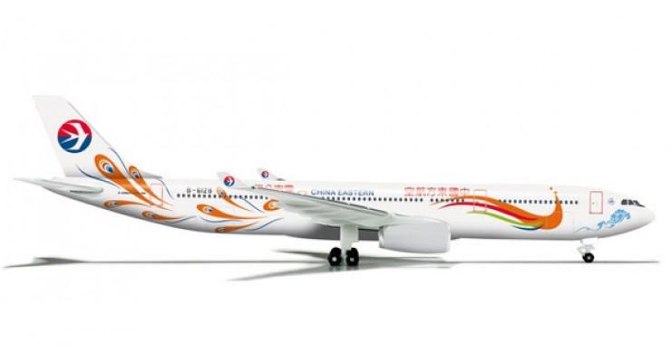 "Модель самолета Airbus A330-300 China Eastern Yunnan Airlines ""Peacock"" 1:500 526081"