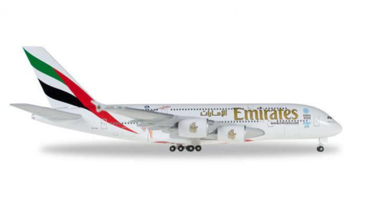 "Модель самолета Airbus A380 Emirates ""Cricket World Cup"" 1:500"