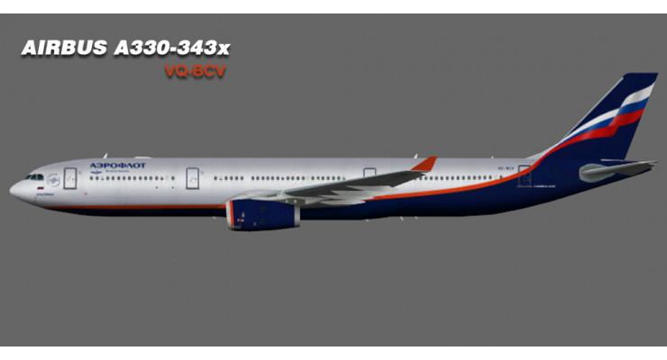 Модель самолета Airbus A330-300 Аэрофлот 1:200