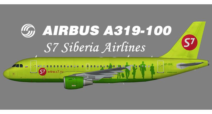 Модель самолета Airbus A319 S7 Airlines 1:200