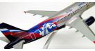 Модель самолета Airbus A320 Аэрофлот ЦСКА (футбол) 1:100