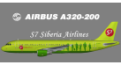 Модель самолета Airbus A320-200 S7 Airlines 1:100