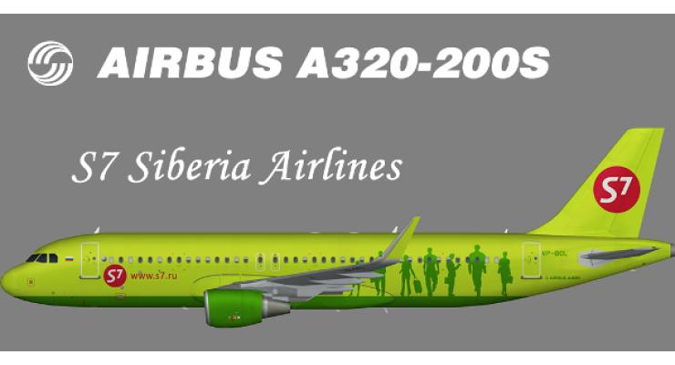 Модель самолета Airbus A320 S7 Airlines 1:100