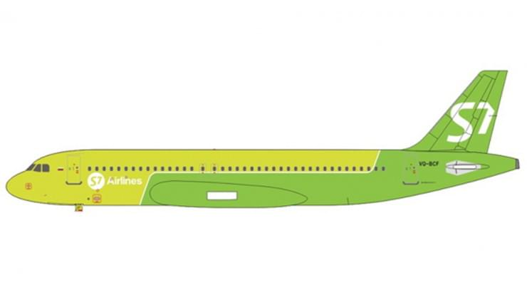 Модель самолета Airbus A320neo S7 Airlines 1:200