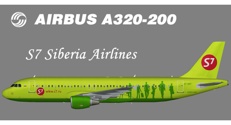 Модель самолета Airbus A320 S7 Airlines 1:50