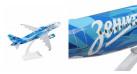 """Модель самолета Airbus A319 Россия """"Зенит"""" 1:100"""