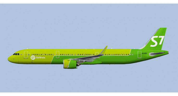 Модель самолета Airbus A321neo S7 Airlines 1:400