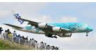 "Модель самолета Airbus A380-800 ""Flying Honu - Kai"" All Nippon Airways 1:400"