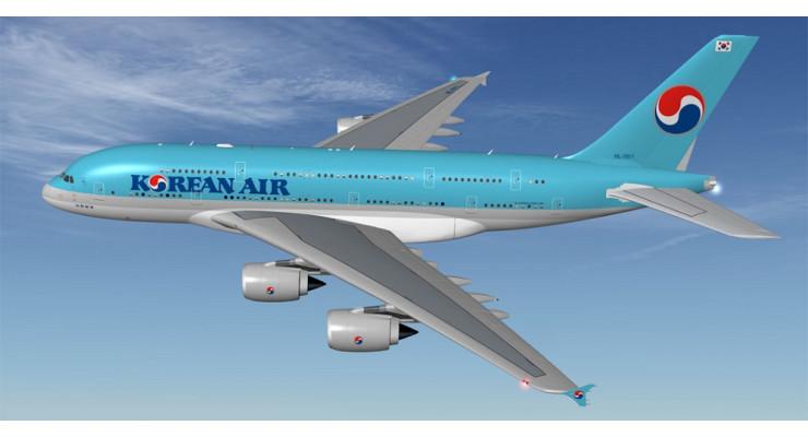 Модель самолета Airbus A380-800 Korean Air 1:200