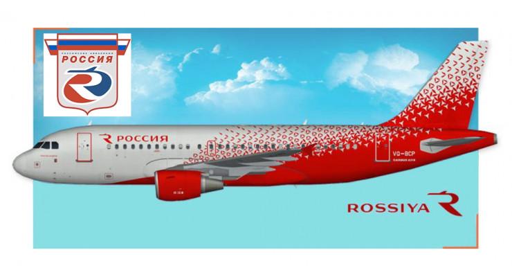 Модель самолета Airbus A319 Россия 1:200
