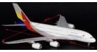 Модель самолета Airbus A380-800 Asiana Airlines 1:400