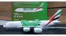 """Модель самолета Airbus A380-800 """"Green Expo 2020"""" Emirates 1:400"""
