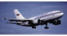 Модель самолета Airbus A310-300 Аэрофлот 1:200