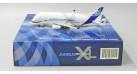 Модель самолета Airbus Beluga XL #2 1:400