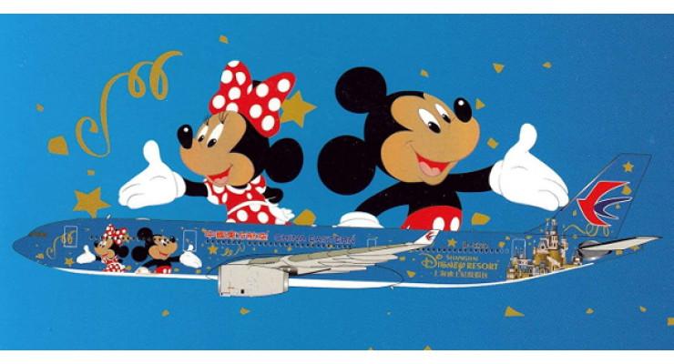 "Модель самолета Airbus A330-300 China Eastern Airlines ""Disney"" 1:400"