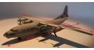Модель самолета Антонов Ан-12 USAF 1:200