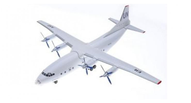 Модель самолета Антонов Ан-12 United Nations 1:200