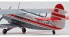 Модель самолета Антонов Ан-2 Аэрофлот СССР 1:200