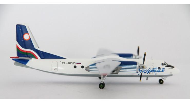 Модель самолета Антонов Ан-24РВ Якутия 1:200