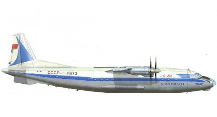 Модель самолета Антонов Ан-10 Аэрофлот СССР 1:200