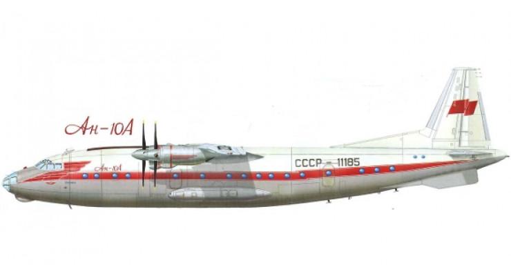 Модель самолета Антонов Ан-10А Аэрофлот СССР 1:200
