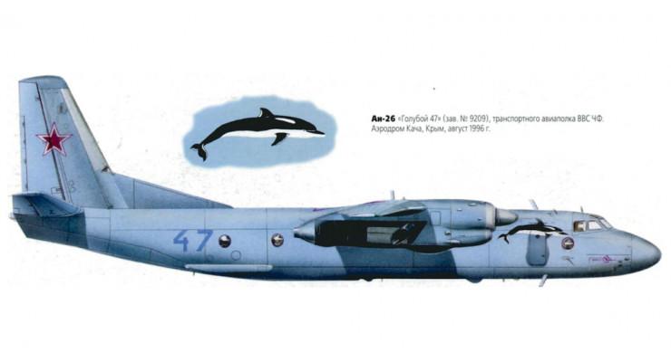 Модель самолета Антонов Ан-26 ВМФ РФ1:200 A2024