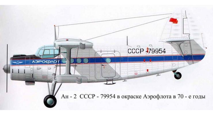 Модель самолета Антонов Ан-2 Аэрофлот СССР 1:72
