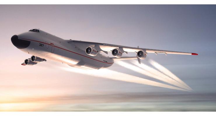 """Модель самолета Антонов Ан-225 """"Мрия"""" 1:144"""