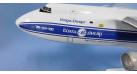 Модель самолета Антонов Ан-124-100 Волга-Днепр 1:144