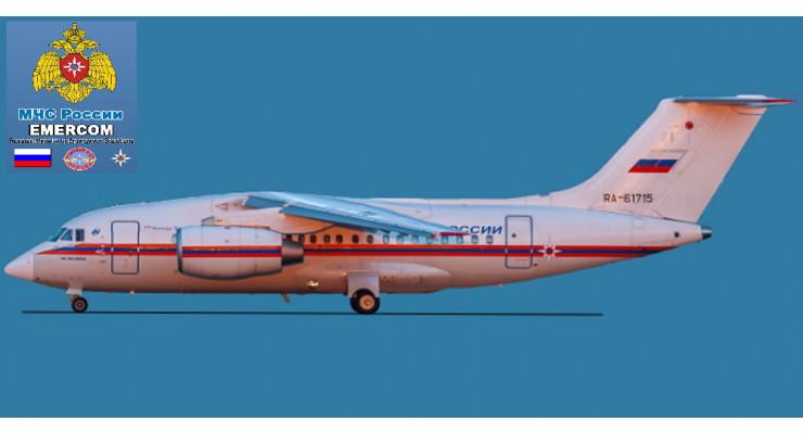 Модель самолета Антонов Ан-148-100ЕМ МЧС 1:100