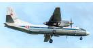 Модель самолета Антонов Ан-26 ВВС России 1:72