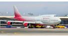 """Модель самолета Boeing 747-400 Россия """"Владивосток"""" 1:400"""